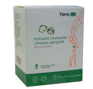 Кальцій «Tiens» для дітей (з вітамінами)