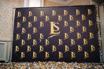 Новорічна конференція команди Lider Style