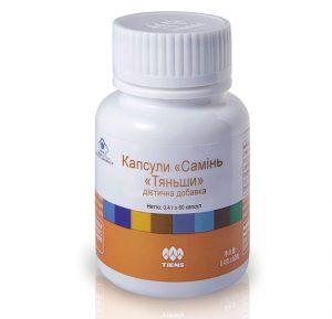 Капсули Самін (Глюкозамин) для суглобів